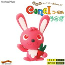 The set ☆ recipe that a おちゃっぴ clay conel Cornell rabbit can make is with it