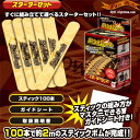 "Play in the wild! Stick Domino! Popsicle flew magically! ""スティックボム starter set '"
