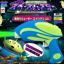 New release version of little green men! Buzz Lightyear worm Star (sold separately shooter / alien ver.)