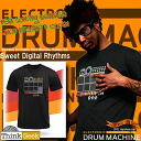 Total 63 kinds of great drum sound! And recording & over the loop recording! This is another super-human t-shirt ★ Thinkgeek Electronic Drum Machine T-Shirt t-shirt drum machine.