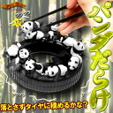 C'mon, if I fell if!?! By Panda ★ loose a good tire balance with chopsticks, Panda's ON! Full Panda