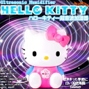 New HELLO KITTY cute ultrasonic humidifier ♪ Hello Kitty ultrasonic humidifier (EAK-2050KT-P)