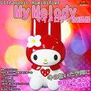 Was cute Sanrio maimero Interior humidifier (humidifier ultrasonic) ♪ my melody humidifier