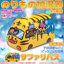 Humidifier (safari bus) of the vehicle humidifier paste