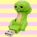 ABS gachapin USB (normal) 0900