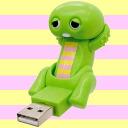 ABS gachapin USB (normal) 0900