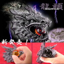 [reservation] Feng shui tusk dragon dragon head (six dragons star) which I call for good luck and eat an evil, and brings fortune