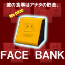He is a staple money... Gimme a dime kimono series savings boxes face Bank (new color ★ happy yellow)