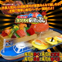 [reservation: It is belt-conveyor sushi in] super ニギニギ house in about March, 2014