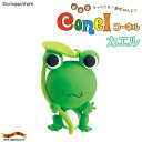 The set ☆ recipe that a おちゃっぴ clay conel Cornell frog can make is with it