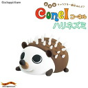 The set ☆ recipe that a おちゃっぴ clay conel Cornell hedgehog can make is with it