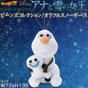 "[Book: late May. ""Anna and the snow Queen Elsa surprise beans collection/OLAF & snow guys'"