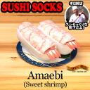 I はいち sushi! Sushi socks ★ sweet shrimp