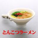 Ramenseriespuch mascot (tonkotsu hang noodles)