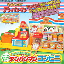 Do you warm the lunch? A lot of worth things! Anpanman convenience store
