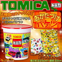 "Entering two kinds of TOMICA ""person pickles bucket"" cakes ☆"