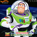 Toy Story toe King action-figure (buzz light year)