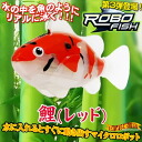 "[reservation: It is going to be received in about the end of March and becomes] goldfish and the carp and debuts! ROBO FISH Robo fish ""carp / red"""