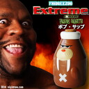 [reservation: About the beginning of April] refrigerator safekeeping type gadget ★ フリッジィズー (Extreme BEAST/ beast Bob Sapp)
