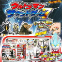 "I collect Boyce of 72 characters in all! ? ""Ultraman sound game 7"" to be able to be idle by 7 games including the Othello"