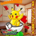 [Book: around the end of 11 months] catch a Pokemon game factory Pokemon pounding Monster ball Pikachu!