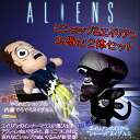 Two sets that Thinkgeek ★ good friends ★ alien & bishop stuffed toy is advantageous!