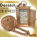 DORATCH 2013 FOB WATCH - EMOTION - dratch Pocket Watch (フォブウォッチ)