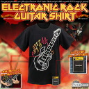 Electric guitar t-shirt out the electronic Rock Guitar Shirt sounds!
