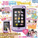 [reservation: Approximately several business days] JS pod premium (clear purple)