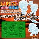 Silicone ice tray Hatake Kakashi and Jiraiya & Namikaze