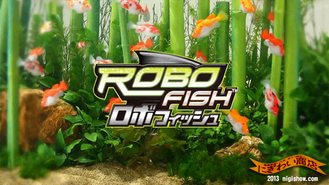 Keitaistrap rakuten global market reservation it is for Robo fish tank