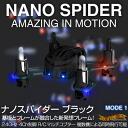 NANO Spider 2.4 GHz 4 ch R/C 「나노 스파이더 블랙」(모드 1・흑)
