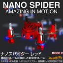 NANO Spider 2.4 GHz 4 ch R/C 「나노 스파이더 레드」(모드 2・빨강)