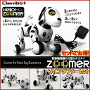 "* Deals set * dog-shaped robot toy ""HELLO! ZOOMER / Hello! Zoomer + Tomy(takaratomy) toy dedicated AC adapter TYPE5U set '"