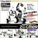 "[reservation: Dog type robot Toi of the about the end of July] trundle ring mechanism ""HELLO!ZOOMER / hello!"" Zoom lens"