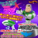 [Book: few days] Zerg and fight! Buzz Lightyear worm star