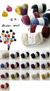 Z2009 ★ about 13 %OFF!300 yen to 260 Yen atelierwool (Atelier wool) as Keita Almighty to enjoy!
