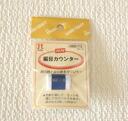 Kiritappu stitch counter ZH250-713