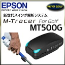 EPSON M-Tracer For Golf MT-500G new generation swing analysis system