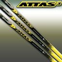 UST mamiya ATTAS3 (acts 3) series