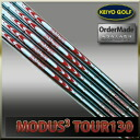 (Japan-shaft) N. S. PRO MODUS3 ( modus ) TOUR130