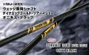 トゥルテンパー (TRUETEMPER) dynamic gold tour issue (Dynamic Gold Tour issue) onyx black