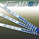 ( GRAPHITE DESIGN ) graphite design tour AD BB series