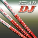 ( GRAPHITE DESIGN ) graphite design tour AD DJ series