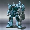 [SIDE MS] Ms-07b3 gouf custom (Gundam: the 08th MS team)