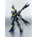 [SIDE MS] crossbone Gundam X2 Kai (full action Ver.) Mobile suit crossbone Gundam