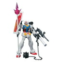 It is apap8 fs04gm ROBOT soul [SIDE MS] GUNDAM (hardware point addition specifications) (Mobile Suit Gundam)