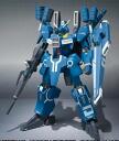 ROBOT soul SIDE MS GUNDAM Mk-V-MK5-(GUNDAM centimeter flannel)