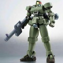 ROBOT soul (SIDE MS) Leo (moss-green for space) (new movement account of war GUNDAM W))