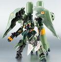 ROBOT soul SIDE MS Kshatriya repaired & besseling parts set (Mobile Suit Gundam)